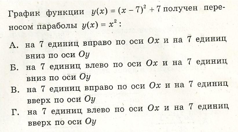 C:\Users\Анастасия\Documents\Scanned Documents\Рисунок (80).jpg
