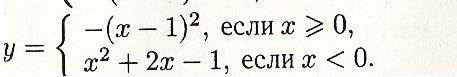 C:\Users\Анастасия\Documents\Scanned Documents\Рисунок (88).jpg