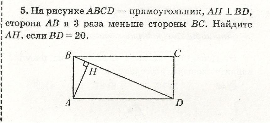 C:\Users\Анастасия\Documents\Scanned Documents\Рисунок (91).jpg