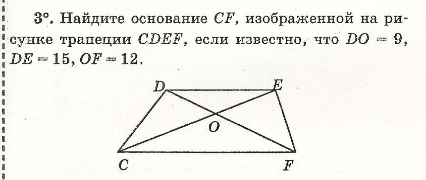 C:\Users\Анастасия\Documents\Scanned Documents\Рисунок (68).jpg