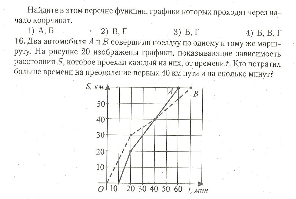 C:\Users\Анастасия\Documents\Scanned Documents\Рисунок (75).jpg