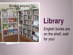 Library English books are on the shelf, wait for you!