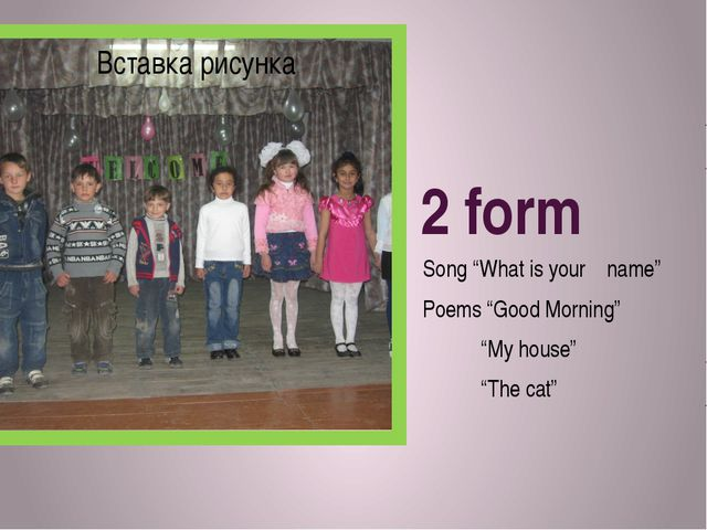 "2 form Song ""What is your name"" Poems ""Good Morning"" ""My house"" ""The cat"""