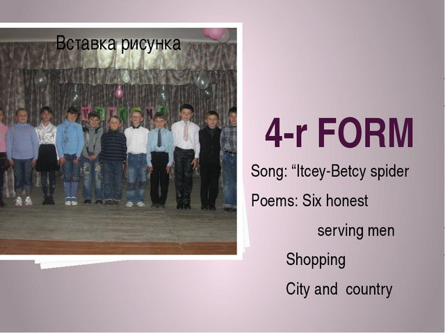 "4-r FORM Song: ""Itcey-Betcy spider Poems: Six honest serving men Shopping Cit..."