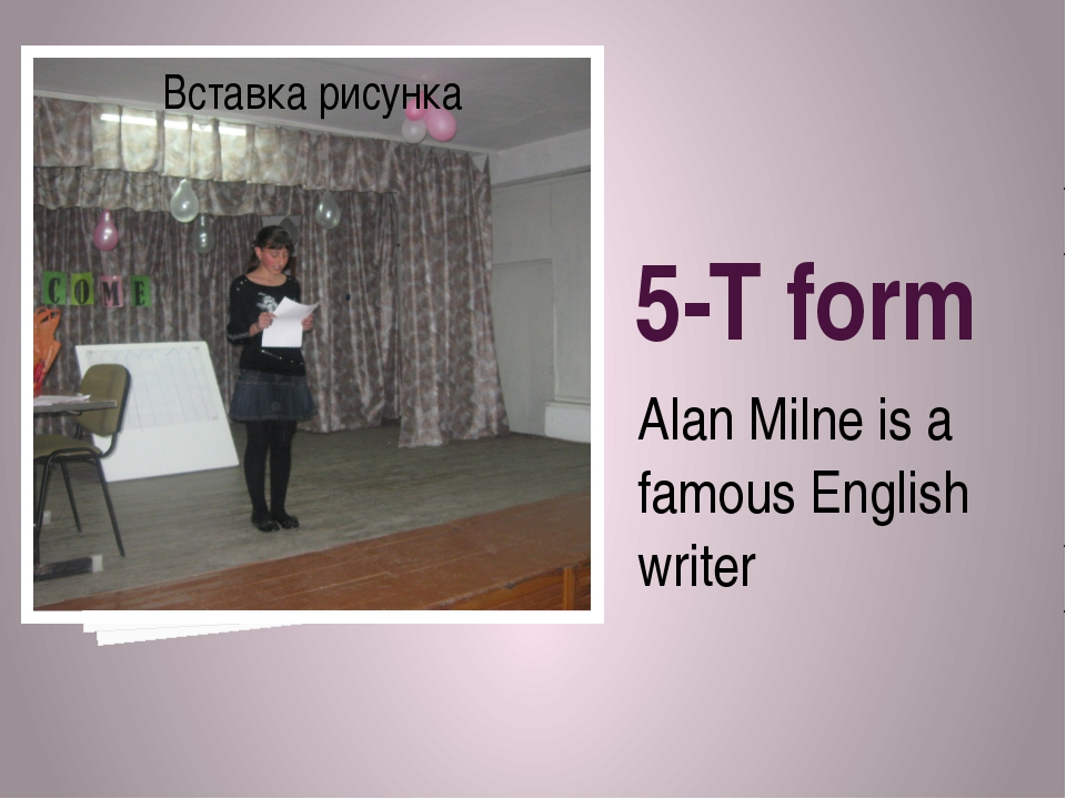 5-T form Alan Milne is a famous English writer