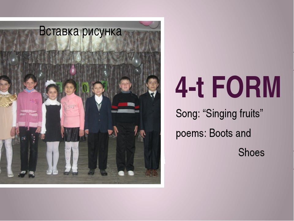 "4-t FORM Song: ""Singing fruits"" poems: Boots and Shoes"