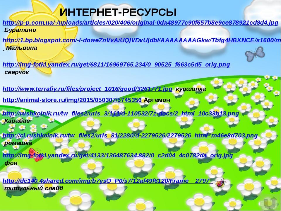 http://p-p.com.ua/-/uploads/articles/020/406/original-0da48977c90f657b8e9ce87...
