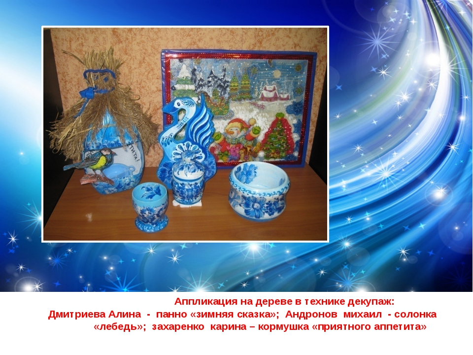 Аппликация на дереве в технике декупаж: Дмитриева Алина - панно «зимняя сказ...