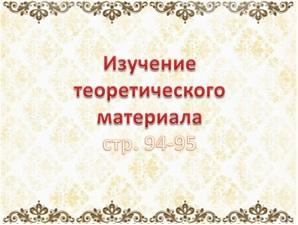 C:\Users\Дмитрий\Desktop\8.jpg