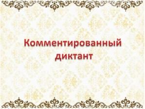 C:\Users\Дмитрий\Desktop\10.jpg