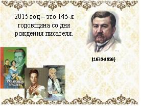 C:\Users\Дмитрий\Desktop\6.jpg