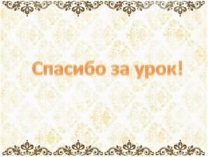 C:\Users\Дмитрий\Desktop\12.jpg