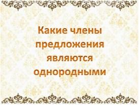 C:\Users\Дмитрий\Desktop\5.jpg