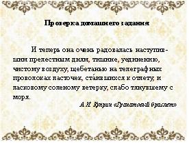 C:\Users\Дмитрий\Desktop\4.jpg