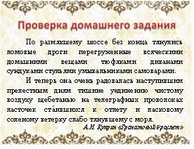 C:\Users\Дмитрий\Desktop\2.jpg