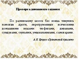 C:\Users\Дмитрий\Desktop\3.jpg
