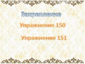 C:\Users\Дмитрий\Desktop\9.jpg