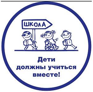 http://miloserd.tisbi.ru/img/UnusClass1.jpg