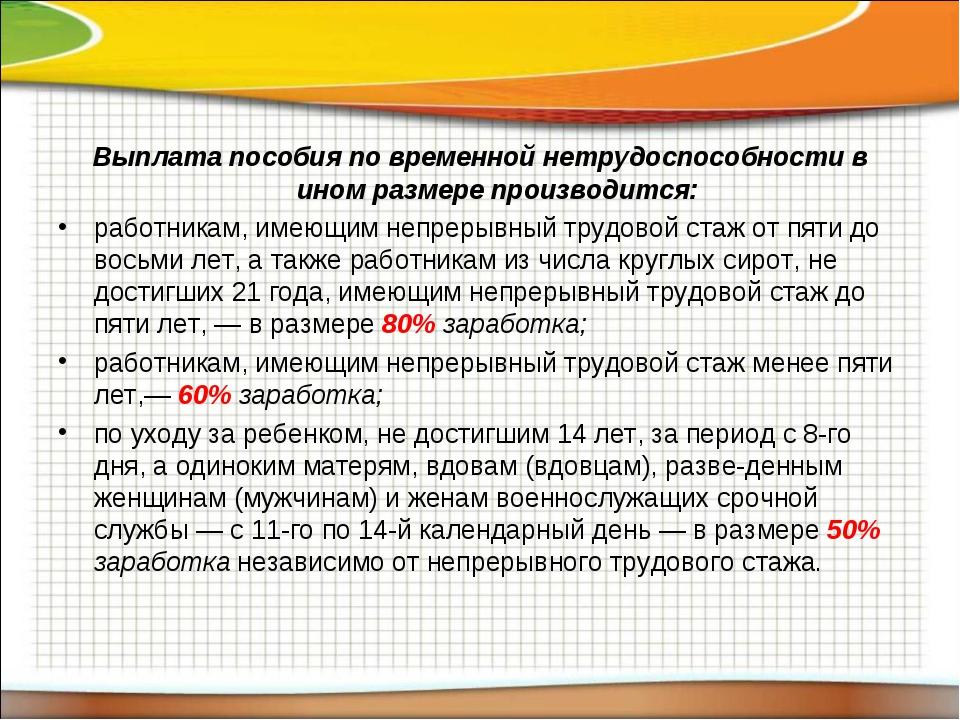 Дополнительное соглашение на совмещение должностей (образец)