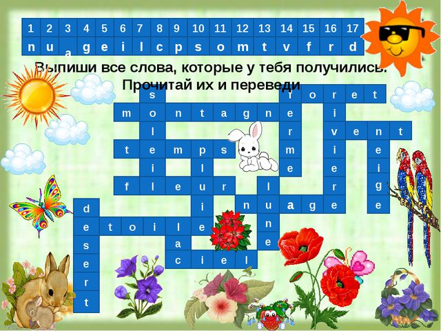 1 2 3 4 5 6 7 8 9 10 11 12 13 14 15 16 17 n u a g e s o l e i l e a i c e l l...