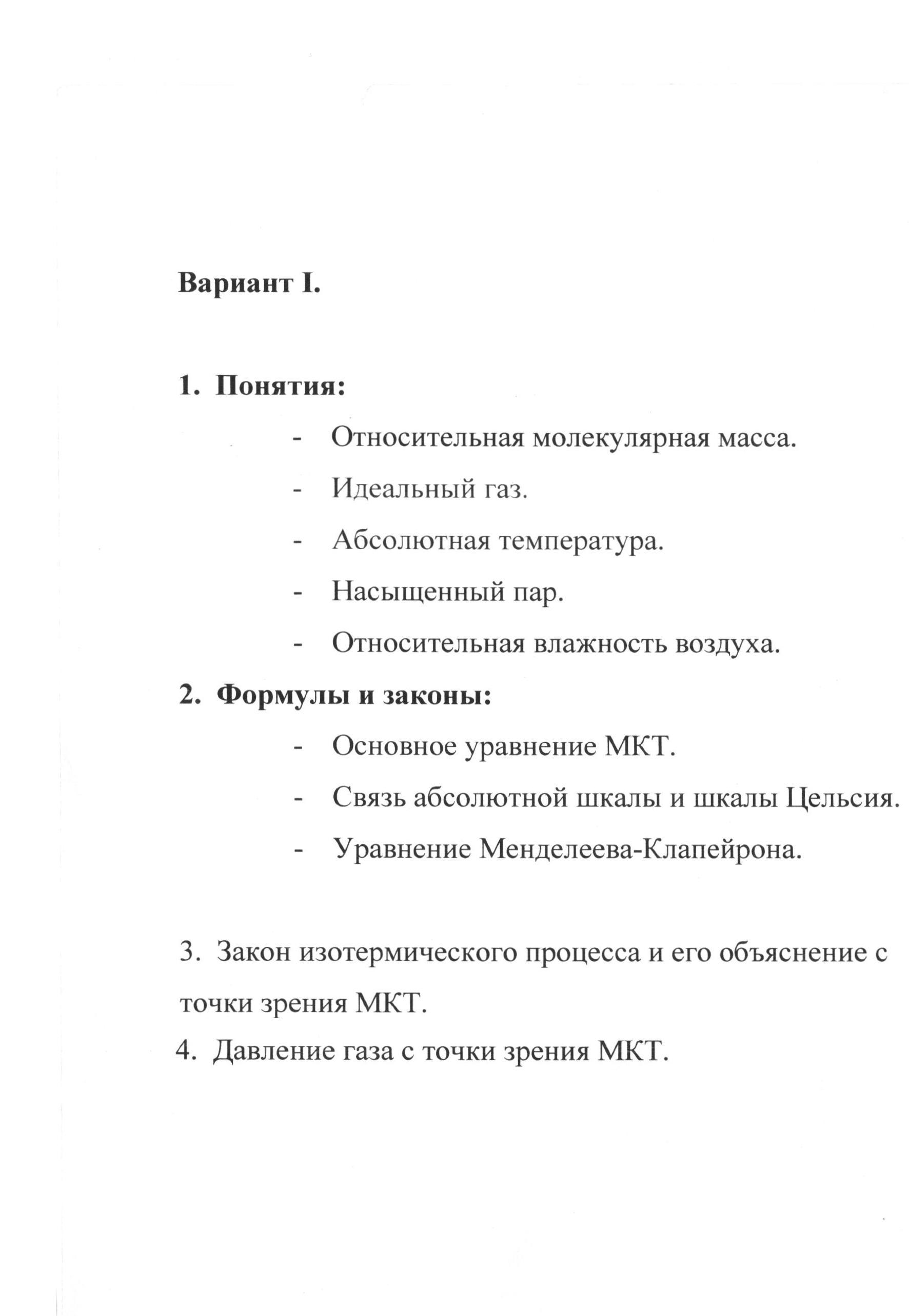 hello_html_m380e737c.jpg
