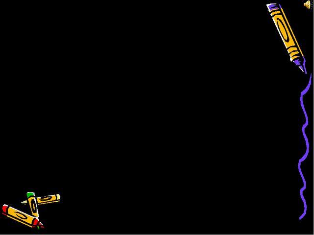 НАУЧНЫЙ РУКОВОДИТЕЛЬ Фалькова Светлана Станиславовна СТАРШИЙ ИССЛЕДОВАТЕЛЬ За...