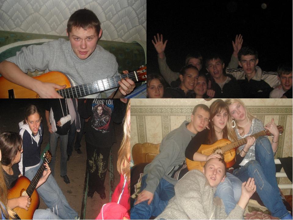 или группе любителей музыки: