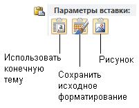 hello_html_3da67125.png