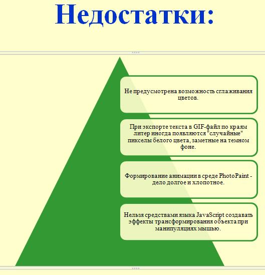hello_html_64ec44aa.png