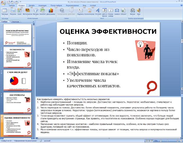 hello_html_m3c737fa1.png