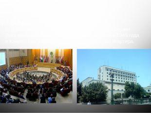 Для реализации общих целей арабских стран служит Лига арабских государств, со