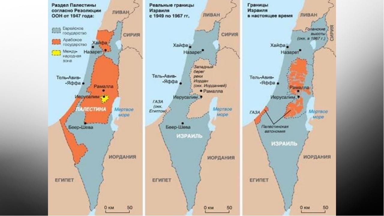 Почему идёт война между израилем и палестиной