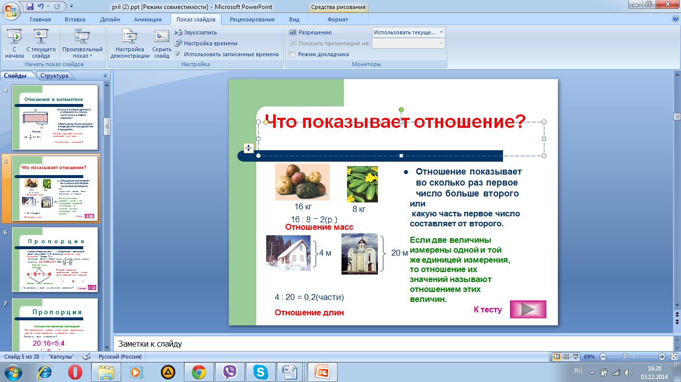 hello_html_m1ed434e1.png