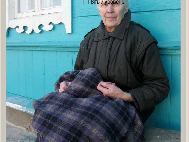 Моя бабушка – Матяш Таисия Федоровна, Сейчас ей 77 лет, она самая добрая и п...