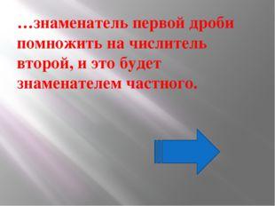 """В своей книге """"Волны гасят ветер"""" братья Стругацкие изменили фразу """"Понять –"""