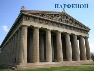 """Л.Н.Толстой говорил о человеке: """"Человек подобен дроби: числитель – то, что о"""