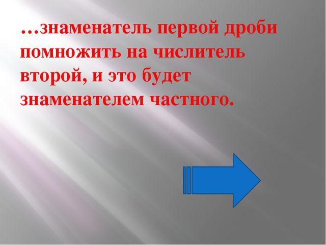 """В своей книге """"Волны гасят ветер"""" братья Стругацкие изменили фразу """"Понять –..."""