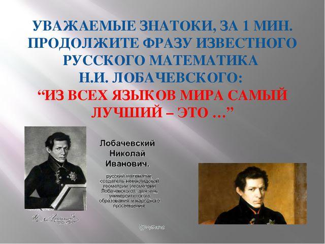 """Внимание! Отрывок из рассказа Чехова """"Накануне поста"""": - Ты чего не понимаешь..."""
