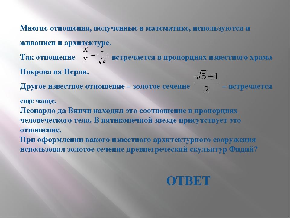 """ДЖОНОТАН СВИФТ – АВТОР """"ПУТЕШЕСТВИЯ ГУЛЛИВЕРА"""" ОСМОТРИТЕЛЬНО ИЗБЕЖАЛ ОПАСНОСТ..."""