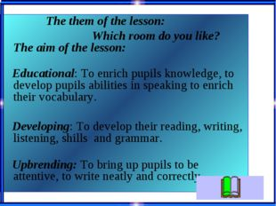 The them of the lesson: Which room do you like? The aim of the lesson: Educa