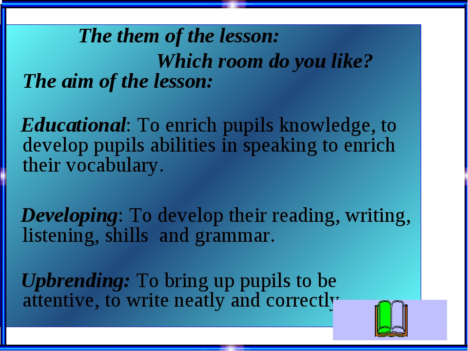 The them of the lesson: Which room do you like? The aim of the lesson: Educa...