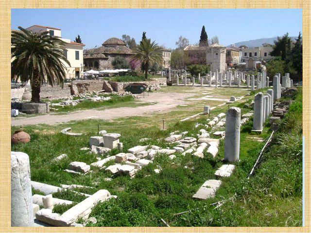 Агора(agora) Древние греки отличались исключительной общительностью. Им не с...