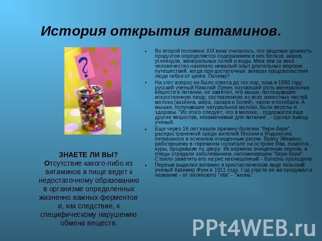 hello_html_m6b45af04.jpg