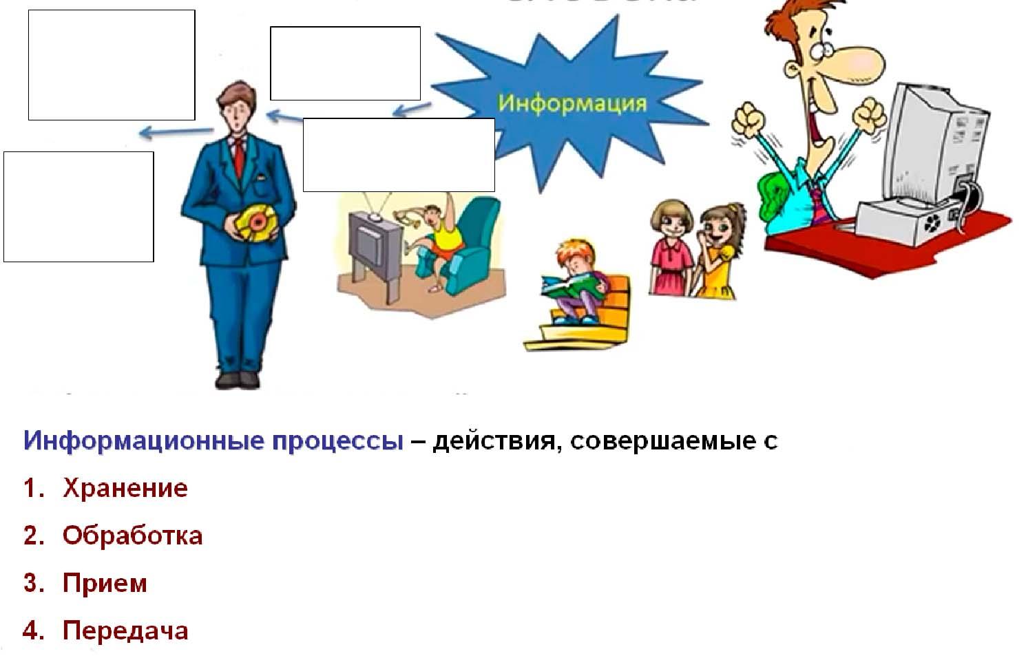 hello_html_70dc3901.jpg