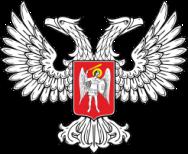 ДНР герб