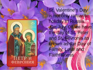 St. Valentine's Day is not only romantic holiday in Russia. On July, 08 we h