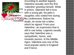According to another legend, Valentine actually sent the first 'valentine' gr