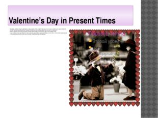 Valentine's Day in Present Times Nowadays Valentine's Day is celebrated in ma