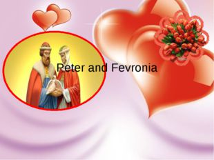 Peter and Fevronia
