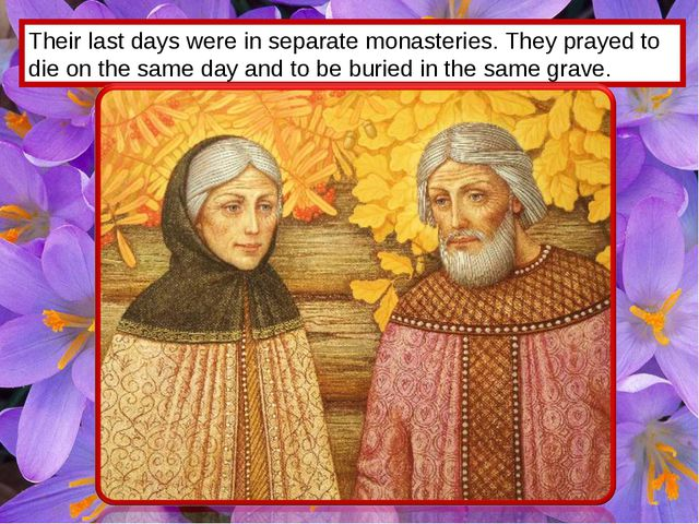 Their last days were in separate monasteries. They prayed to die on the same...